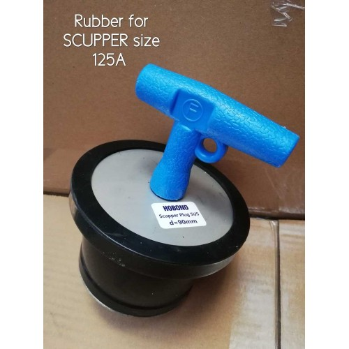 Rubber for SCUPPER size 125A