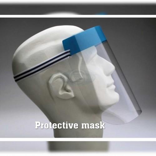 Προστατευτική Μάσκα