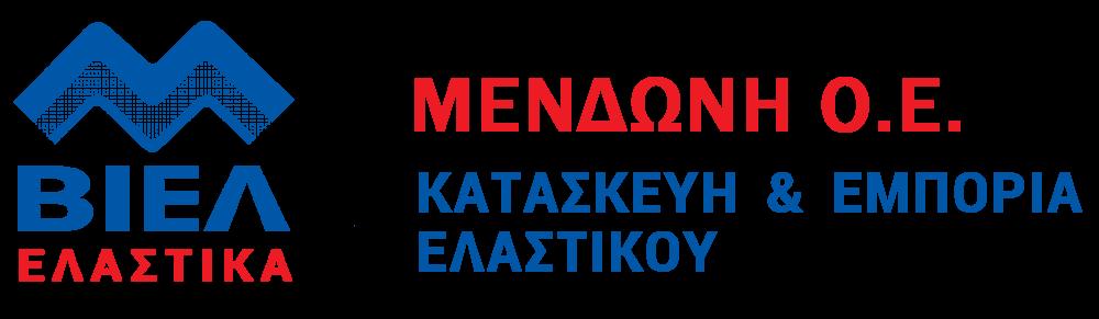 ΒΙΕΛ ΕΛΑΣΤΙΚΑ ΜΕΝΔΩΝΗ ΟΕ